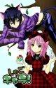 AnimeHeavenGirl101