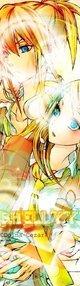 Animelover64