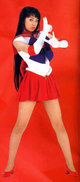Sailor-Mars