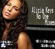 alicia-keyes-